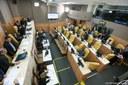 Câmara aprecia sete Projetos de Lei nesta quinta-feira
